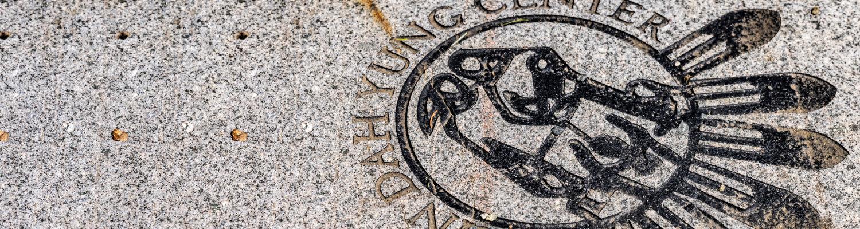 Ain Dah Yung symbol in pavement